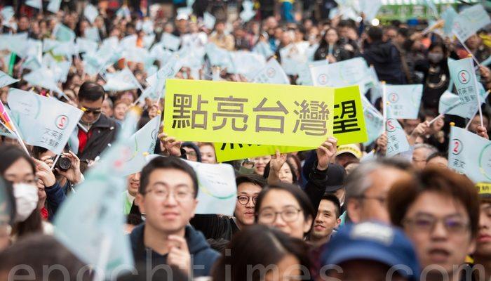 Китайцы обсуждают выборы президента в Тайване