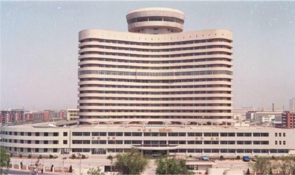 госпиталь