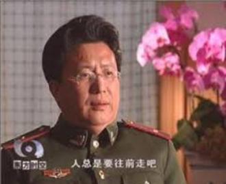 Шень Чжунъян
