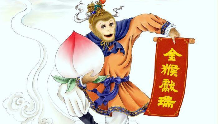 Китайский новый год: 2016 — год огненной Обезьяны
