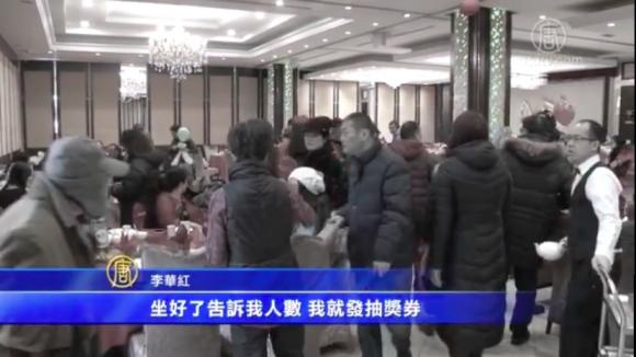 Кадр из скрытой съёмки репортёра NTD. Ли Хуахун и члены её группы собрались в ресторане во Флашинге, чайна-таун. Фото: NTD Television