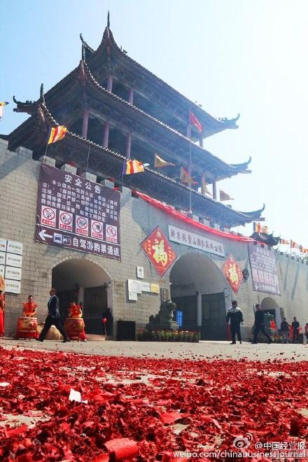 Празднование в Национальном лесопарке на горе Гуаньинь. Фото: Sina
