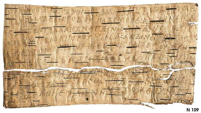 Берестяная грамота. Фото: wikipedia.org/CC BY 1.0