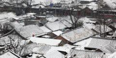 Китайские пользователи не поверили статье о скромных жилищных условиях умершего чиновника
