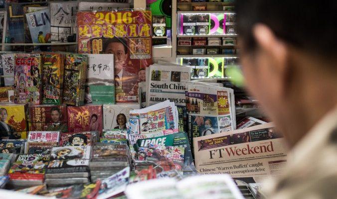 Запрет на интернет-публикации в Китае будет иметь далеко идущие последствия