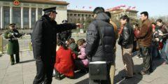 Как китайские чиновники смотрят на мир