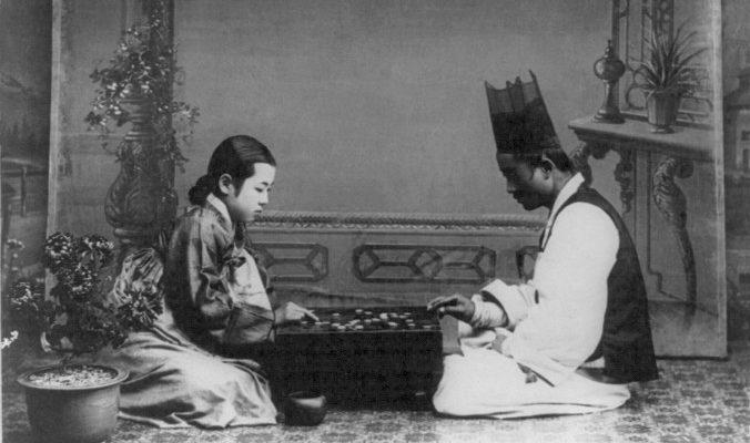 Го ― древняя игра для воспитания характера