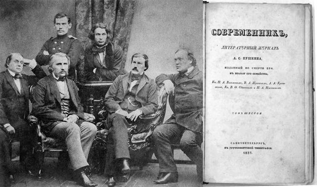 Russian_writers_by_Levitsky_1856
