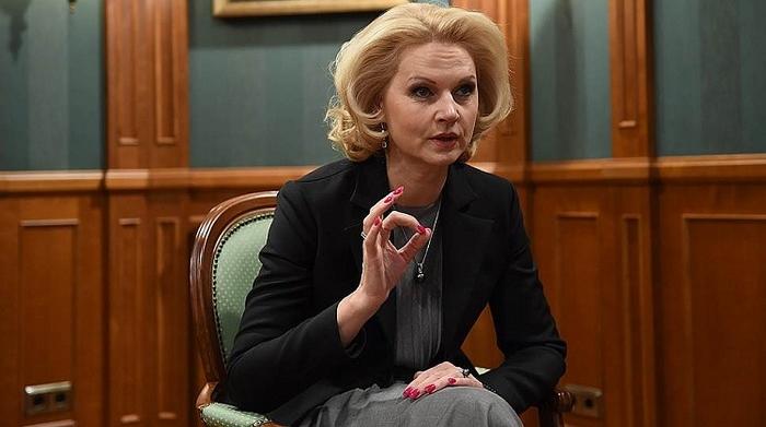 Счетная Палата, госдолг РФ, Татьяна Голикова
