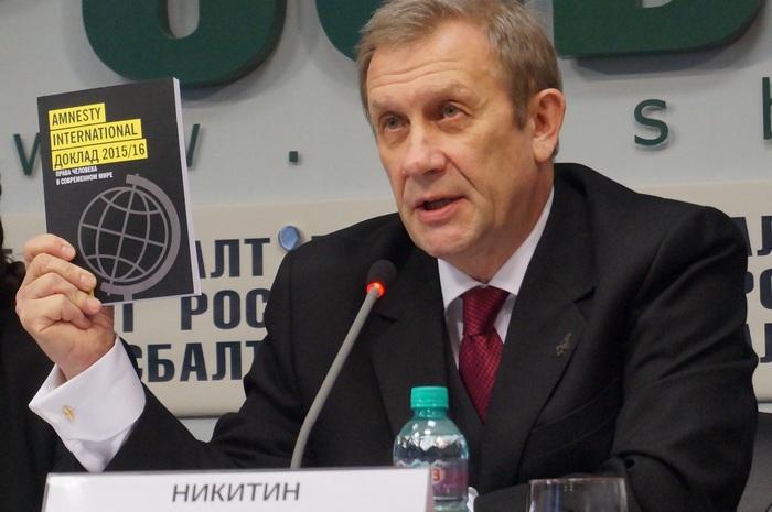С. Никитин