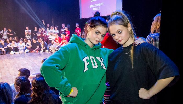 Близняшки Юля и Лиля встретились в финале по хип-хоп баттлам на фестивале «Репутация» в Рязани (видео)