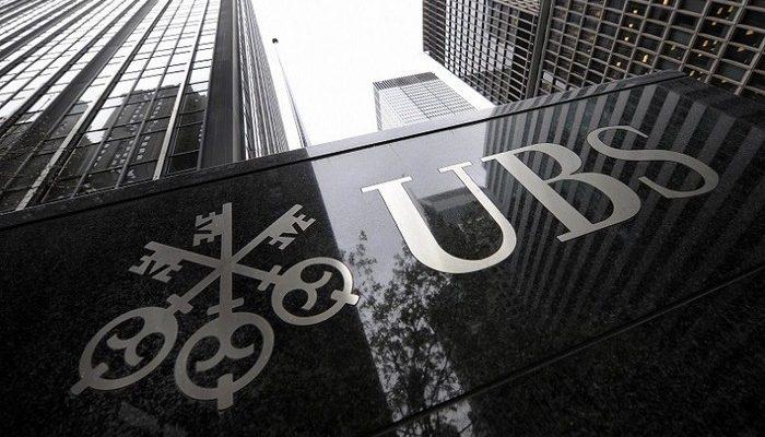 Недовольство Пекина отменой банковской тайны в Швейцарии опровергают партийные СМИ КНР