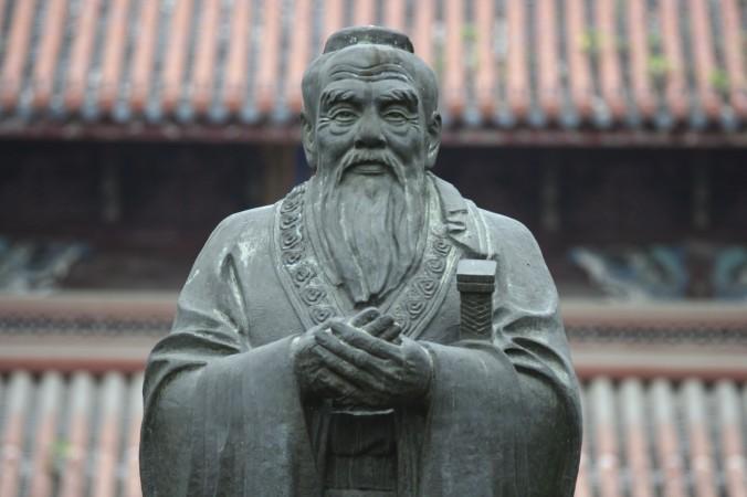 Памятник Конфуцию. Фото: gautier075/iStock