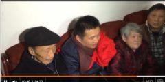 Китаец требует от государства компенсацию за 23 года тюрьмы по ложному обвинению