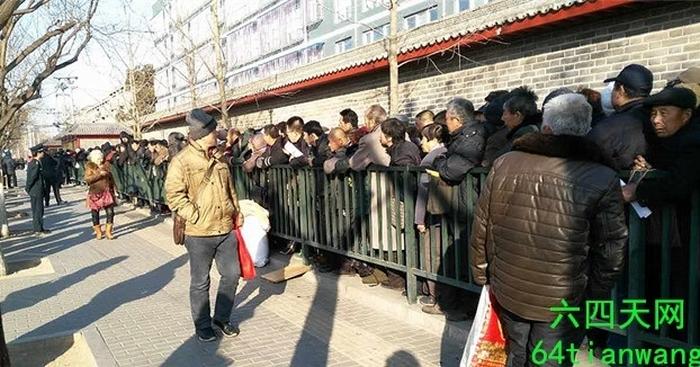 Петиционеры стоят в длинной очереди, чтобы подать жалобу. Пекин. Февраль 2016 года. Фото: epochtimes.com