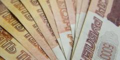 В Якутии у сотрудников больницы удержали деньги из зарплаты на тушение пожаров