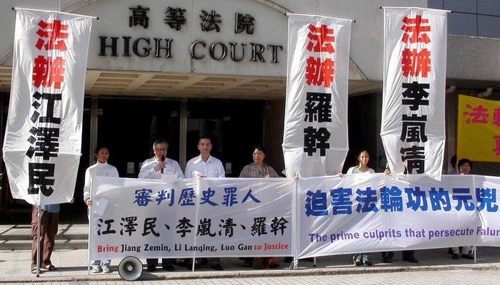 Перед Новым годом в Китае арестовали более 700 сторонников Фалуньгун