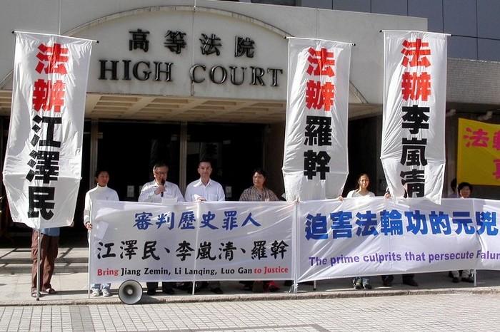 На плакатах написаны призывы осудить нескольких главных зачинщиков репрессий Фалуньгун в Китае во главе с Цзян Цзэминем. Гонконг. Фото: minghui.org