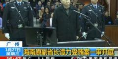 В Китае на суде над бывшим вице губернатором озвучили не все преступления