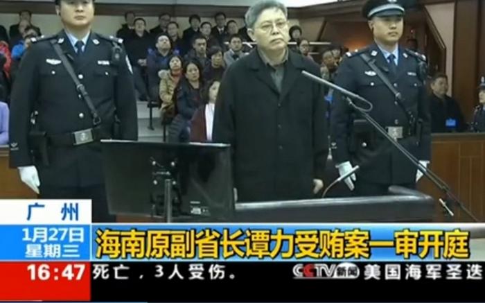 В Китае на суде предстал очередной высокопоставленный чиновник из фракции бывшего генсека Цзян Цзэминя