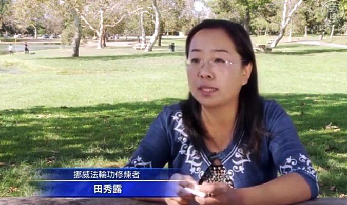 Рассказ очевидца о начале репрессий Фалуньгун в Китае