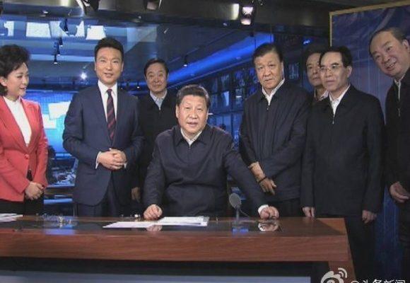Си Цзиньпин инспектирует государственные СМИ и усиливает контроль над партией
