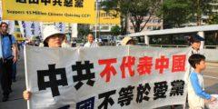 Власти Китая пытаются усилить у молодёжи патриотизм с любовью к партии