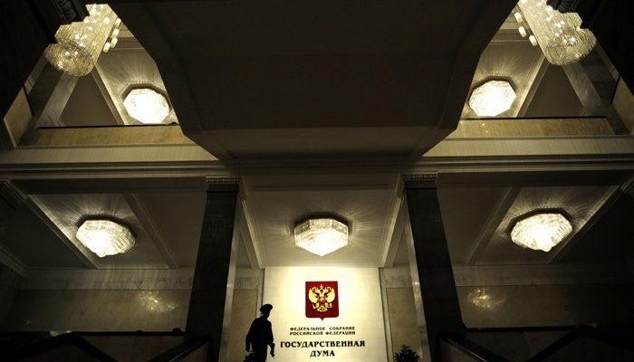 Госдуме РФ не по карману платная парковка?