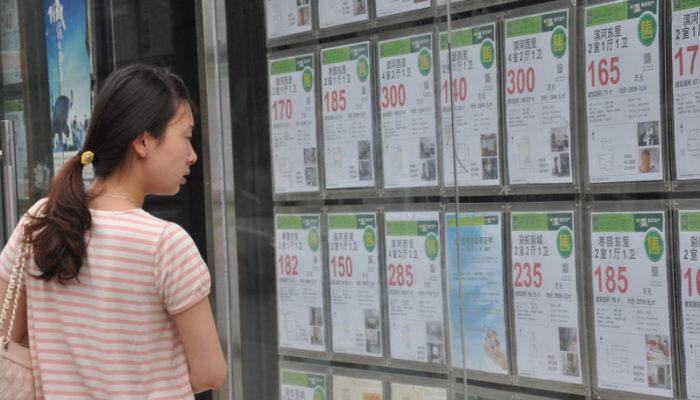В 2016 в Китае упадут цены на 8 видов продукции?