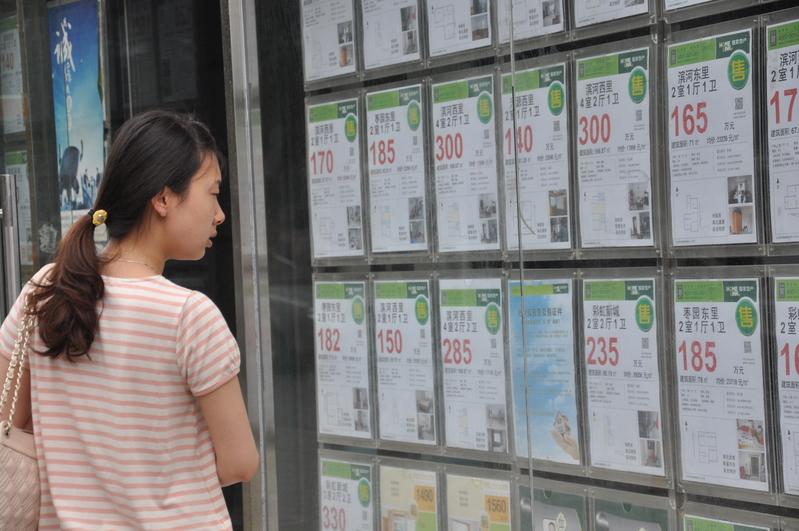 На днях в Интернете набрала популярность статья, в которой потребителям рассказывают, что в этом году могут упасть цены на некоторые товары. Фото: архив Великой Эпохи