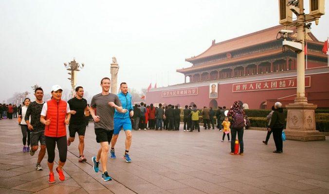 Зачем Цукербергу пробежка в канцерогенном китайском смоге?
