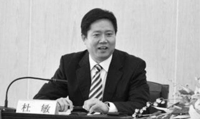 Против бывшего главы полицейской академии начато расследование