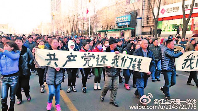 Спад зкономики в Китае вызвал массовые протесты