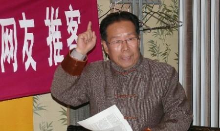 Бывший китайский военачальник осудил преследование Фалуньгун, нарушив табу - Mozilla Firefox