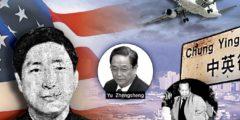 Шпионские игры США и Китая: судьба двух шпионов