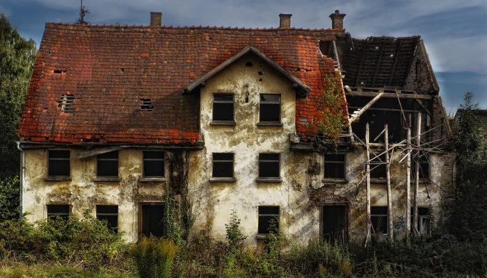 Аварийное жильё