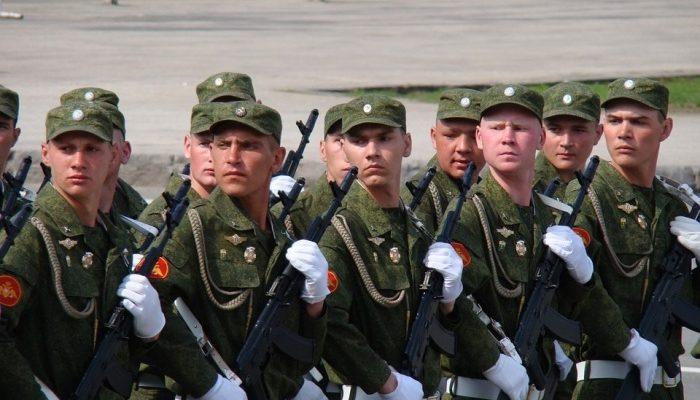 Список военно-учётных специальностей