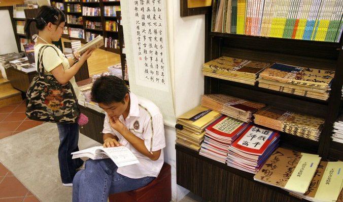 Студент в Китае покончил с собой, обманув друзей на крупную сумму