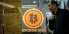 Центробанк Китая выпустит собственную цифровую валюту