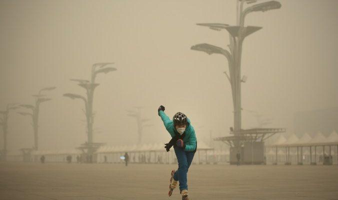 Каким Пекин был в 20-е годы (видео)