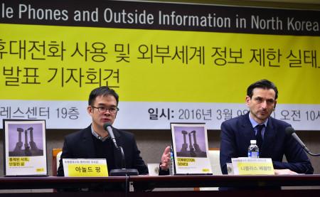 Арнольд Ван (слева), эксперт восточноазиатского отделения Amnesty International, 9 марта 2016 года выступает на пресс-конференции, посвящённой ограничениям по использованию мобильных телефонов в Северной Корее. Фото: Jung Yeon-Je/AFP/Getty Images