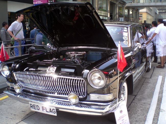 HK_Central_Chater_Road_Classic_Car_Club_of_HK_Sunday_Red_Flag_FAW_Group_Hongqi_Vehicle_6