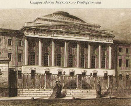 Moscow_Universitet2