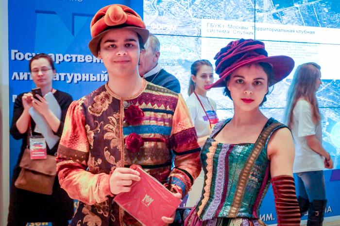 На Московском культурном  форуме-2016. Фото: Ульяна Ким/Великая Эпоха