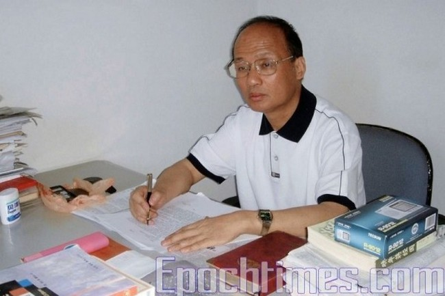 Китайский адвокат Чжэн Энчун. Фото: The Epoch Times