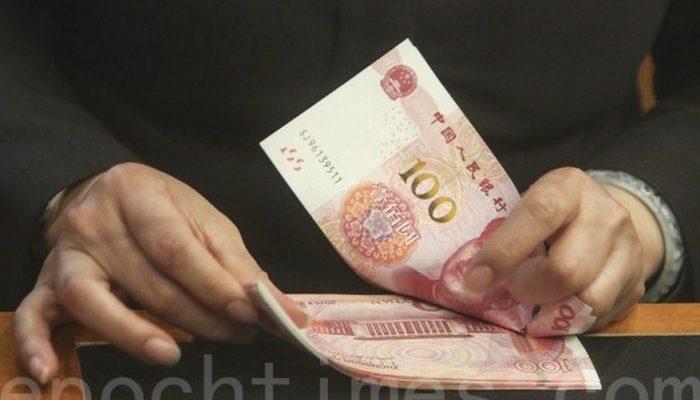 Коррупция процветает в научных кругах Китая