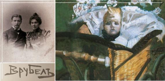 Михаил Врубель: у демона в плену