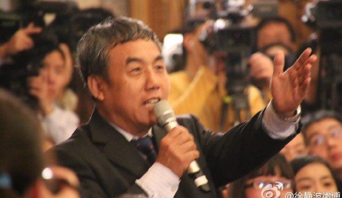 Как власти Китая проводят шоу под названием «пресс-конференция»