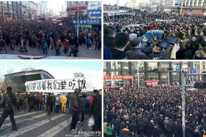 Забастовка шахтёров. Провинция Хэйлунцзян. Март 2016 года. Фото с epochtimes.com