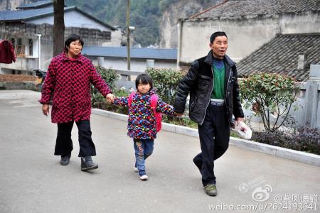 Фото: Sina Weibo